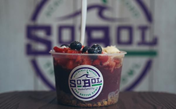 Sobol Acai with logo